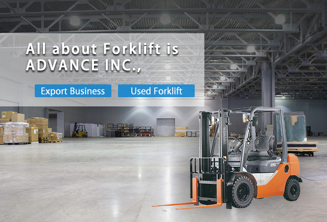 All about Forklift is ADVANCE INC.,