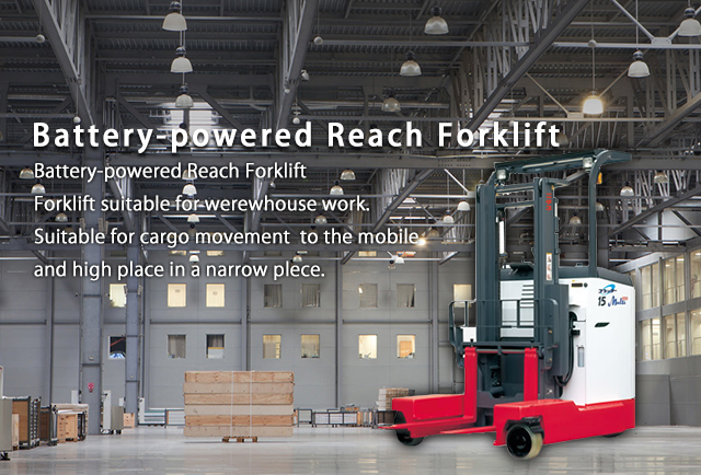 Battery-powered Reach Forklift