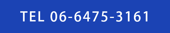06-6475-3161