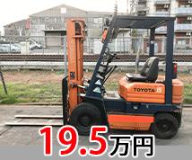 トヨタ 5FD15