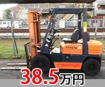 トヨタ 5FD25