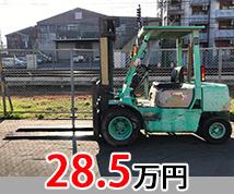 三菱 FD28-F14C
