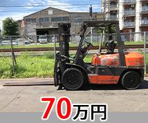 トヨタ 6FD35