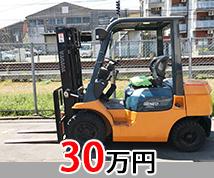 トヨタ 7FG25