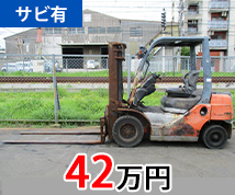 トヨタ50-8FD25(サビ車)