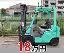 FGE15T-F34