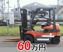 トヨタ 7FB25