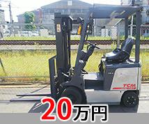 TCM FB15-7