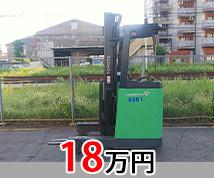 トヨタ 7FBR15