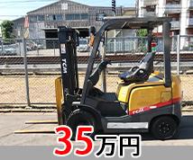 TCM FHD15T3