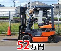 トヨタ 7FBL15