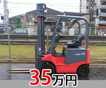 ニチユ FB15PN-75