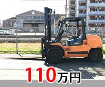 トヨタ 02-7FD40