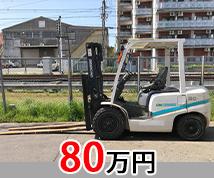TCM FD30T4